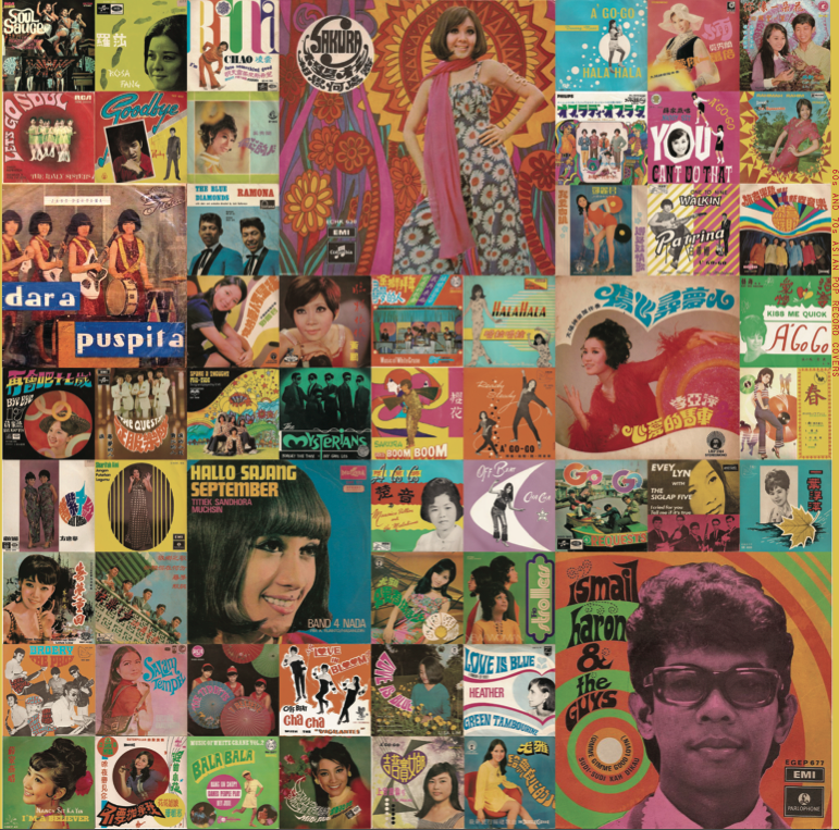 60s and 70s Asian Pop Record Covers, Ana Asnes Becker's ...